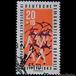 Allemagne RDA 00669 gymnastique 20+10pf ...