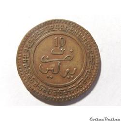 Monnaies Afrique