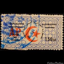 Algérie T? lune et étoile 1.50DA de ?