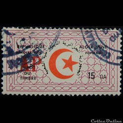 Algérie T? lune et étoile 15DA de ?