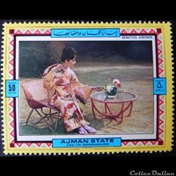 Ajman State 01094A Kimono 50D de 1971