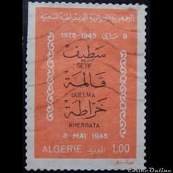 Algérie 00629 Sétif, Guelma, Kherrata 1....