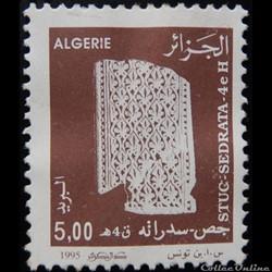 Algérie 01089 stuc de Sedrata 5.00d de 1...