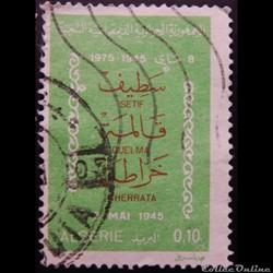 Algérie 00624 Sétif, Guelma, Kherrata 0....