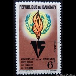 Angola 00203 15ème anniversaire de la déclaration des droit de l'homme 6F de 1963