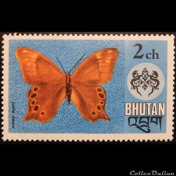 Bhoutan 00448 Papillon Lethe Kansa 2ch 1...