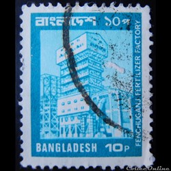 Bangladesh 00125 Fenchuganj Fertilizer Factory 10p de 1978