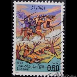 Algérie 00766 indépendance 0.50d de 1982