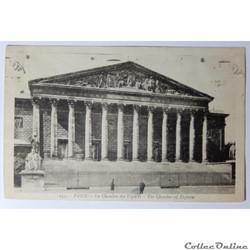 CPA de Paris, la Chambre des Députés