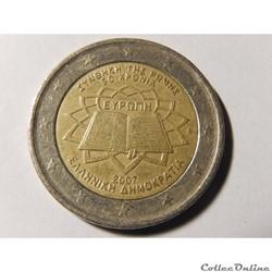 Grèce, traité de Rome