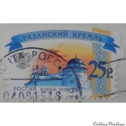 Russie ? Kremlin 25p de 2009