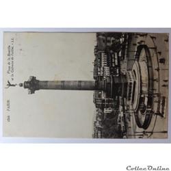 CPA de Paris, Place de la Bastille