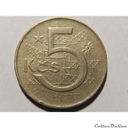 Tchécoslovaquie, 5 korun de 1978