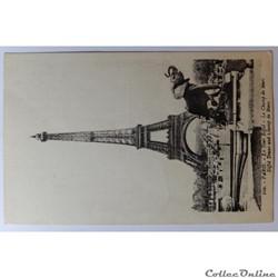 CPA de Paris, la Tour Eiffel