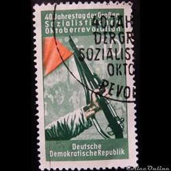 Allemagne RDA 00329 fusil et drapeau rou...