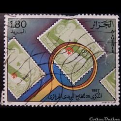 Algérie 00899 affranchissement Algérien ...