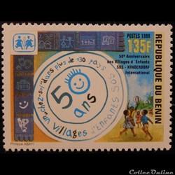 Bénin 00940 villages d'enfants 135f de 1...
