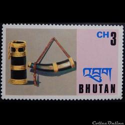 Bhoutan 00459 Cornes de poudre 3ch 1975