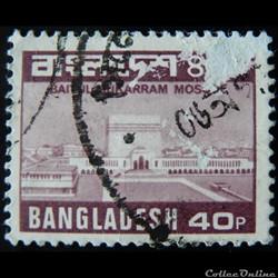 Bangladesh 00130 Mosquée Baitul Mukkaram...