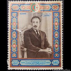 Algérie 00698 Houari Boumedienne 1.40d d...