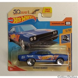 50th - Race Team Collection - 05 - '70 R...