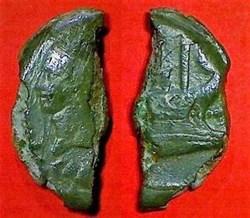 coupé - dupondius