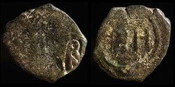 Contremarque d'Héraclius (c610) sur foll...