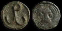 Module moyen émis à Cherson de Romain IV...