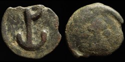 Module moyen émis à Cherson de Romain II...