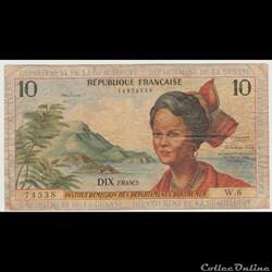 10 Francs #8b FRANCE OUTREMER 1966