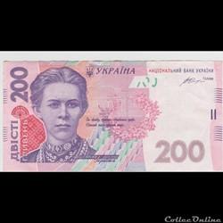 200 HRYVEN #125 UKRAINE 2014