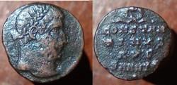 Constantin ae3 anepigraphe
