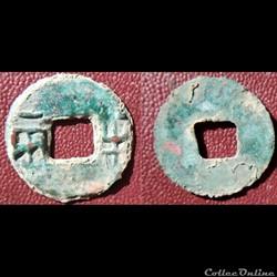 Ban Liang Qin (-221 - 206)