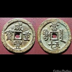 Fou Bao QingXiánfēng