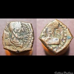 Bronze Indo sassanide / kushano sassanide