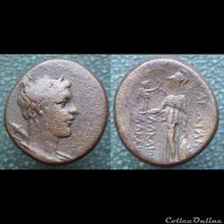 Sardes, Bronze, Alkaios Alkaiou