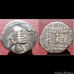 Phraates IV drachme Ecbatane (faux moderne)