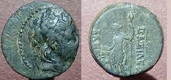 Alexandre II Zebinas bronze Antioche