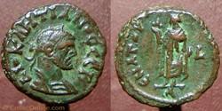 Dioclétien tétradrachme alexandrie elpis