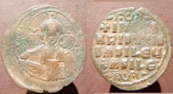 Byzance follis anonyme classe A2 grand m...