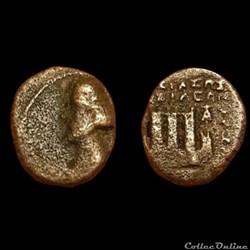 Phraates IV bronze Ecbatane fort S 52.62