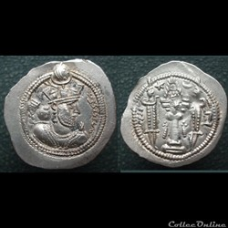 Sassanide, Valkash, Gorgan