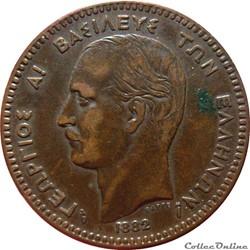 GRÈCE 10 Lepta Georges Ier 1882 A (Paris) KM19/55