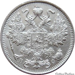EN VENTE 15 Kopecks aigle bicéphale 1915...