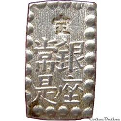 JAPON 1 Shu - Isshu Gin 1832-1858 KM.19/...