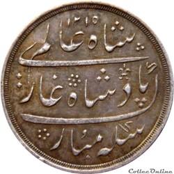 INDES BRITANNIQUES - BOMBAY 1/2 Rupee Sh...