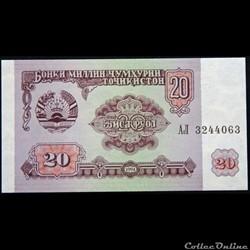 20 roubles 1994