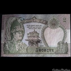 2 Roupees de 1981
