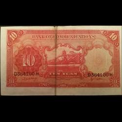 10 Yuans 1935