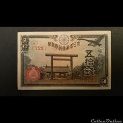 Japon 50 Sen 1945